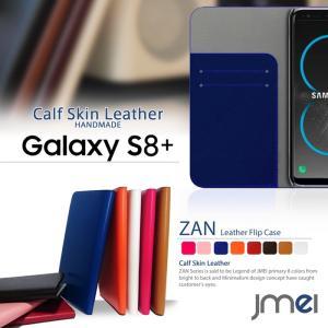 Galaxy S8 Plus SC-03J SCV35 プラス + + ケース スマホケース 手帳型 本革 全機種対応 手帳  samsung ギャスン ラクシー カバー jmei