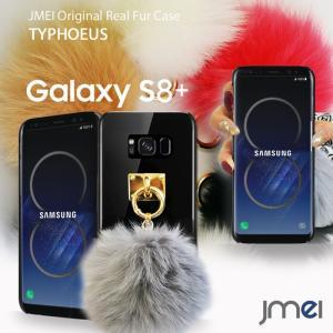 Galaxy S8 Plus SC-03J SCV35 プラス + + ケース カバー サムスン ハード スマホカバー スマホケース スマートフォン jmei