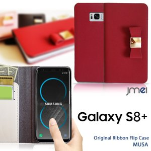 Galaxy S8 Plus SC-03J SCV35 プラス + + ケース 手帳型ケース サムスン リボン 本革 手帳 スマホケース 全機種対応 samsung ギャラクシーs7 エッジ カバー jmei