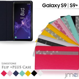 Galaxy S9 ケース Galaxy S9+ ケース ラインストーン 手帳型ケース 手帳 スマホケース 全機種対応 ギャラクシーs9 カバー ギャラクシー s9+ カバー|jmei
