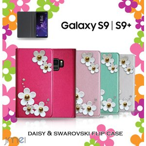 Galaxy S9 ケース Galaxy S9+ ケース デイジー 手帳型ケース スワロフスキー スマホケース アンドロイド 全機種対応 ギャラクシーs9 カバー 手帳|jmei