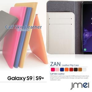 Galaxy S9 ケース Galaxy S9+ ケース 手帳型 本革 スマホケース ギャラクシーs9 カバー 手帳型ケース 手帳 全機種対応|jmei