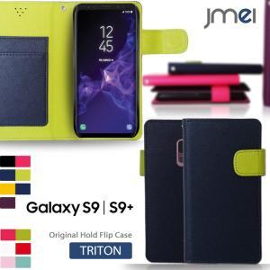 Galaxy S9 ケース Galaxy S9+ ケース 手帳型ケース スマホケース 全機種対応 ギャラクシーs9 カバー 手帳 おしゃれ ブランド|jmei