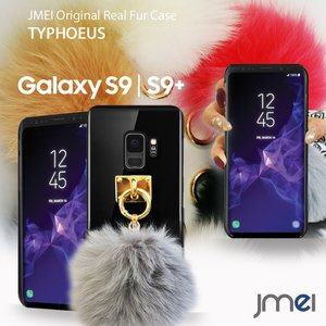 Galaxy S9 ケース Galaxy S9+ ケース ファー チャーム スマホケース ハードケース スマホカバー 全機種対応 おしゃれ|jmei