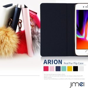 Galaxy S9 ケース Galaxy S9+ ケース 手帳型 ファー スマホケース 手帳 全機種対応 ギャラクシーs9 カバー かわいい 手帳型ケース|jmei