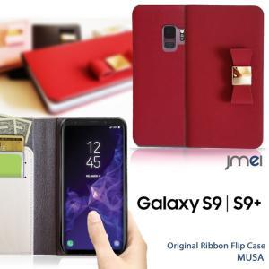 Galaxy S9 ケース Galaxy S9+ ケース 手帳型 本革 スマホケース リボン 手帳型ケース 手帳 全機種対応 ギャラクシーs9 カバー かわいい|jmei