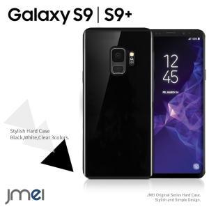 Galaxy S9 ケース Galaxy S9+ ケース ハードケース スマホケース アンドロイド ギャラクシーs9 カバー スマホカバー 全機種対応 クリア ポリカーボネート|jmei