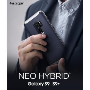 Galaxy S9plus ケース  ネオハイブリッド Neo SGP ブランド galaxys9+  simフリー メール便 送料無料|jmei