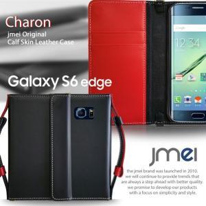 Galaxy S6 Edge SC-04G SCV31 本革 JMEIオリジナルレザー手帳ケース CHARON ギャラクシー スマホケース 手帳型 スマホ カバー スマホカバー docomo ドコモ au|jmei