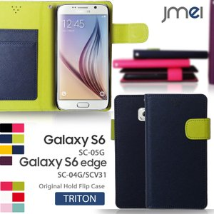 Galaxy S6 Edge SC-04G SCV31 JMEIオリジナルホールドフリップケース TRITON ギャラクシー スマホケース 手帳型 スマホ カバー スマホカバー docomo ドコモ au|jmei