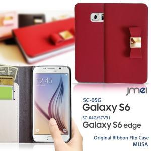 Galaxy S6 Edge SC-04G SCV31 手帳型 本革 JMEIレザーリボンフリップケース MUSA ギャラクシー スマホケース スマホ カバー スマホカバー docomo ドコモ au|jmei