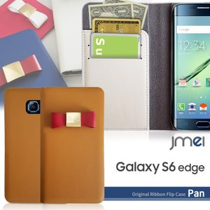 Galaxy S6 Edge ケース 本革 SC-04G SCV31 手帳型 レザー ギャラクシー スマホケース スマホ カバー スマホカバー docomo ドコモ au|jmei