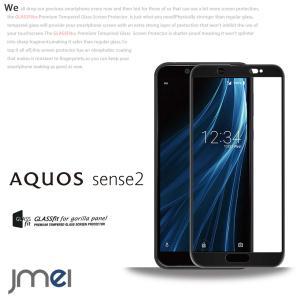 AQUOS sense2 SH-01L SHV43 9H 液晶保護ガラスフィルム スマホケース スマ...