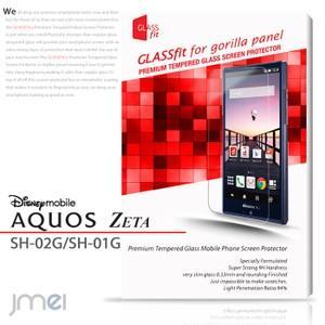 AQUOS ZETA SH-01G 液晶保護ガラスフィルム 強化ガラス jmei