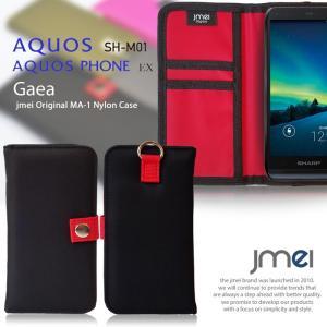 AQUOS PHONE EX SH-02F 手帳型 ケース JMEI MA-1手帳ケース GAEA スマホケース 全機種対応 スマホ カバー 手帳 スマートフォン 革 レザー|jmei