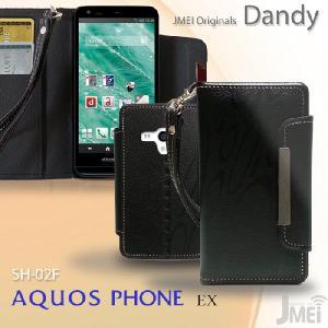 アクオスフォンカバー AQUOS PHONE EX SH-02F ケース レザー手帳ケース Dandy スマホ カバー docomo ドコモ スマートフォン スマホケース|jmei
