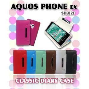 アクオスフォンカバー AQUOS PHONE EX SH-02F ケース パステル手帳ケース classic スマホ カバー docomo ドコモ スマートフォン スマホケース|jmei
