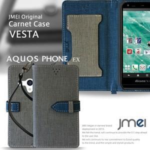 AQUOS PHONE EX SH-02F 手帳型 ケース JMEIオリジナルカルネケース VESTA スマホケース 全機種対応 スマホ カバー 手帳 スマートフォン 革 レザー|jmei