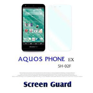 アクオスフォンカバー AQUOS PHONE EX SH-02F 2枚セット!指紋防止光沢保護フィルム シート スマホケース スマホ カバー docomo|jmei