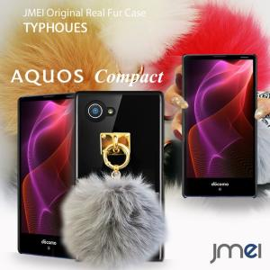 AQUOS Compact SH-02H ハードケース AQUOS Compact ケース ポンポン スマホケース 全機種対応 アクオス コンパクト カバー|jmei