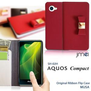 AQUOS Compact SH-02H 手帳型ケース AQUOS Compact ケース 手帳 スマホケース 全機種対応 アクオス コンパクト カバー|jmei
