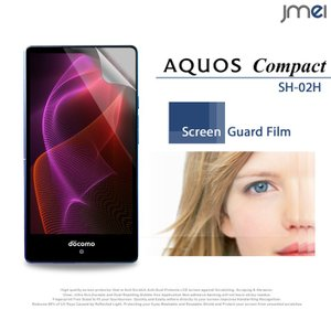 AQUOS Compact SH-02H 液晶保護フィルム シート|jmei
