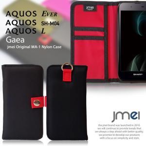 AQUOS EVER SH-02J 手帳型ケース AQUOS SH-M04 AQUOS L L2 ケース 手帳 MA-1 手帳ケース スマホケース 全機種対応 アクオスフォン カバー|jmei