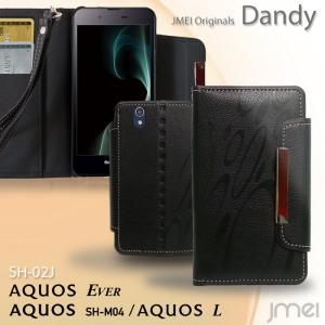 AQUOS EVER SH-02J ケース AQUOS SH-M04 AQUOS L L2 ケース レザー 手帳型ケース aquosスマホカバー sh02j 手帳 スマホケース 全機種対応 アクオスフォン カバー|jmei