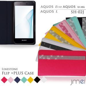 AQUOS EVER SH-02J AQUOS SH-M04 AQUOS L L2 ケース ラインストーン 手帳型ケース 手帳 スマホケース 全機種対応 アクオスフォン カバー|jmei