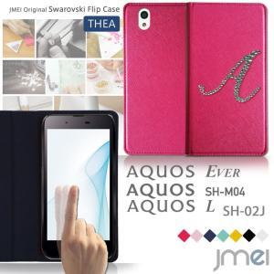 AQUOS EVER SH-02J ケース AQUOS SH-M04 AQUOS L L2 ケース イニシャル 手帳型ケース スワロフスキー 手帳 スマホケース 全機種対応 アクオスフォン カバー|jmei