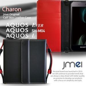 AQUOS EVER SH-02J U SHV37 AQUOS SH-M04 AQUOS L L2 ケース 本革 レザー 手帳型ケース スマホカバー スマホケース 全機種対応 アクオスフォン カバー 手帳|jmei