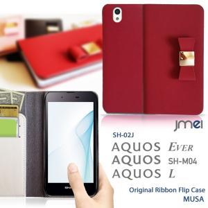 AQUOS EVER SH-02J AQUOS SH-M04 AQUOS L L2 ケース 本革 リボン 手帳型ケース かわいい 手帳 スマホケース 全機種対応 アクオス スマホカバー|jmei