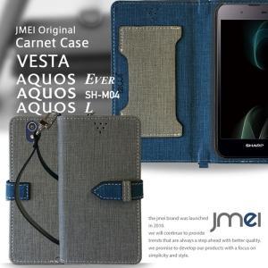 AQUOS EVER SH-02J U SHV37 AQUOS SH-M04 AQUOS L L2 ケース レザー 手帳型ケース スマホケース 全機種対応 アクオスフォン カバー 手帳 sh02j|jmei