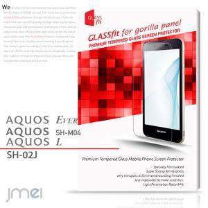 AQUOS U SHV37 EVER SH-02J ガラス AQUOS SH-M04 AQUOS L L2 液晶保護ガラスフィルム 強化ガラス アクオスフォン sh02j|jmei