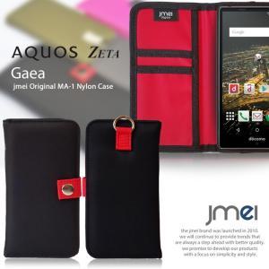 AQUOS ZETA SH-03G SH-01G SH-04F AQUOS PHONE ZETA SH-01F SH-06E SH-02E docomo JMEI 手帳型 JMEI MA-1手帳ケース GAEA ドコモ アクオスゼータ jmei