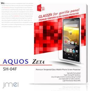 AQUOS ZETA SH-04F 液晶保護ガラスフィルム 強化ガラス|jmei