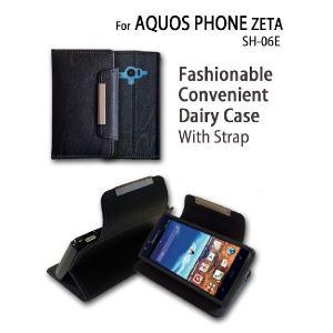 アクオスフォン カバー SH-06E AQUOS PHONE ZETA ケース レザー手帳ケース Dandy スマホ カバー docomo スマホケース|jmei