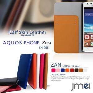 AQUOS zeta ケース JMEI 本革 手帳型 レザーケース ZAN アクオスフォンzeta sh-06e ゼータ アクオスフォン 携帯カバー ドコモ sh-06e zeta phone aquos docomo|jmei