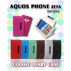 アクオスフォン カバー SH06E ケース AQUOS PHONE ZETA SH-06E パステル手帳ケース classic スマホケース スマホカバー docomo|jmei