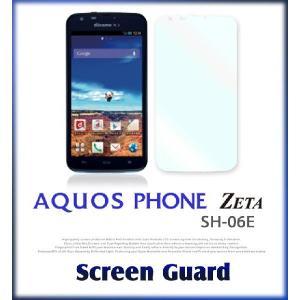 アクオスフォンカバー AQUOS PHONE ZETA SH-06E ケース 2枚セット!指紋防止光沢保護フィルム スマホ カバー docomo スマホケース|jmei
