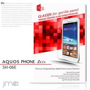 AQUOS PHONE ZETA SH-06E 液晶保護ガラスフィルム 強化ガラス|jmei