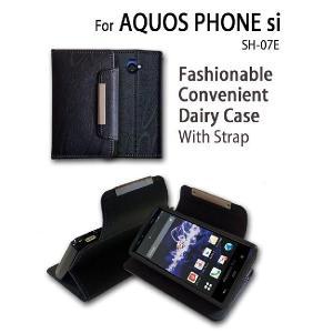 アクオスフォン カバー SH07E AQUOS PHONE si ケース レザー手帳ケース Dandy スマホ カバー docomo スマホケース jmei