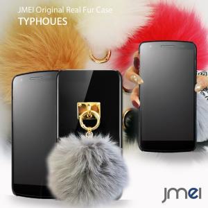 AQUOS PHONE si SH-07E ケース カバー JMEIオリジナルファーチャームケース TYPHOEUS docomo スマホカバー スマホケース スマートフォン jmei