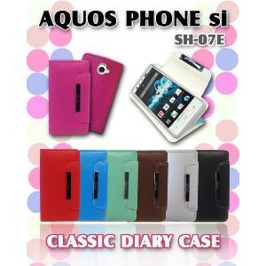 アクオスフォン カバー SH07E AQUOS PHONE si ケース パステル手帳ケース classic スマホ カバー docomo スマホケース jmei