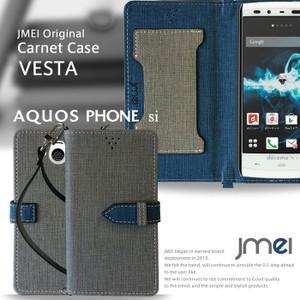 AQUOS PHONE si SH-07E 手帳型 ケース JMEIオリジナルカルネケース VESTA ケース 手帳 スマホケース 全機種対応 アクオスフォン si  カバー レザー 革 jmei