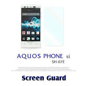 アクオスフォン カバー AQUOS PHONE si SH07E ケース 2枚セット!指紋防止光沢保護フィルム スマホ カバー docomo スマホケース jmei