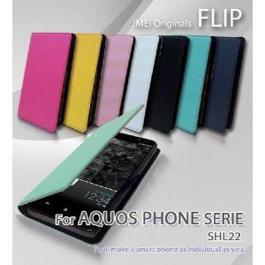 アクオスフォン カバー SHL22 AQUOS PHONE ...