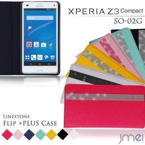 Xperia Z3 compact SO-02G JMEI ラインストーン フリップレザーケース +PLUS エクスぺリアz3コンパクト soー02g カバー soー02g ケース|jmei