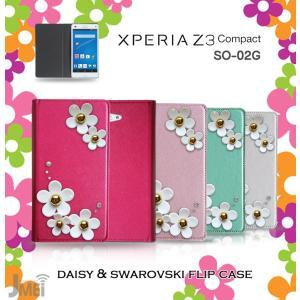 Xperia Z3 compact SO-02G JMEI デイジー スワロフスキー フリップレザーケース エクスぺリアz3コンパクト soー02g カバー soー02g ケース|jmei