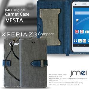 Xperia Z3 compact SO-02G JMEI 手帳型 レザーカルネケース VESTA エクスぺリアz3コンパクト soー02g カバー soー02g ケース|jmei